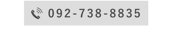 092-738-8835